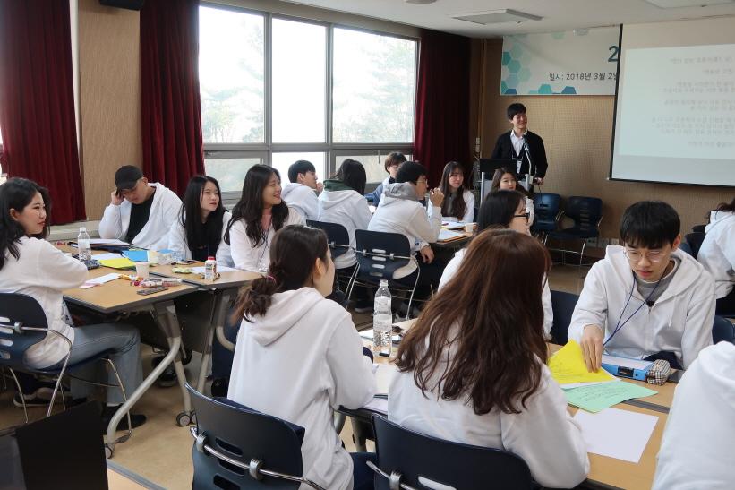 멘토 사례별 대처 회의.JPG