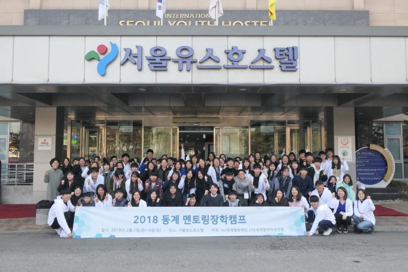 단체사진 2.JPG