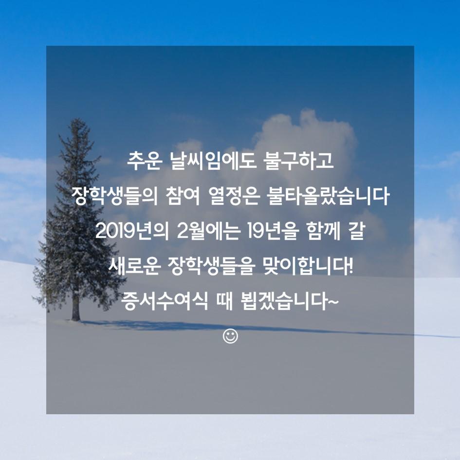 슬라이드14.JPG