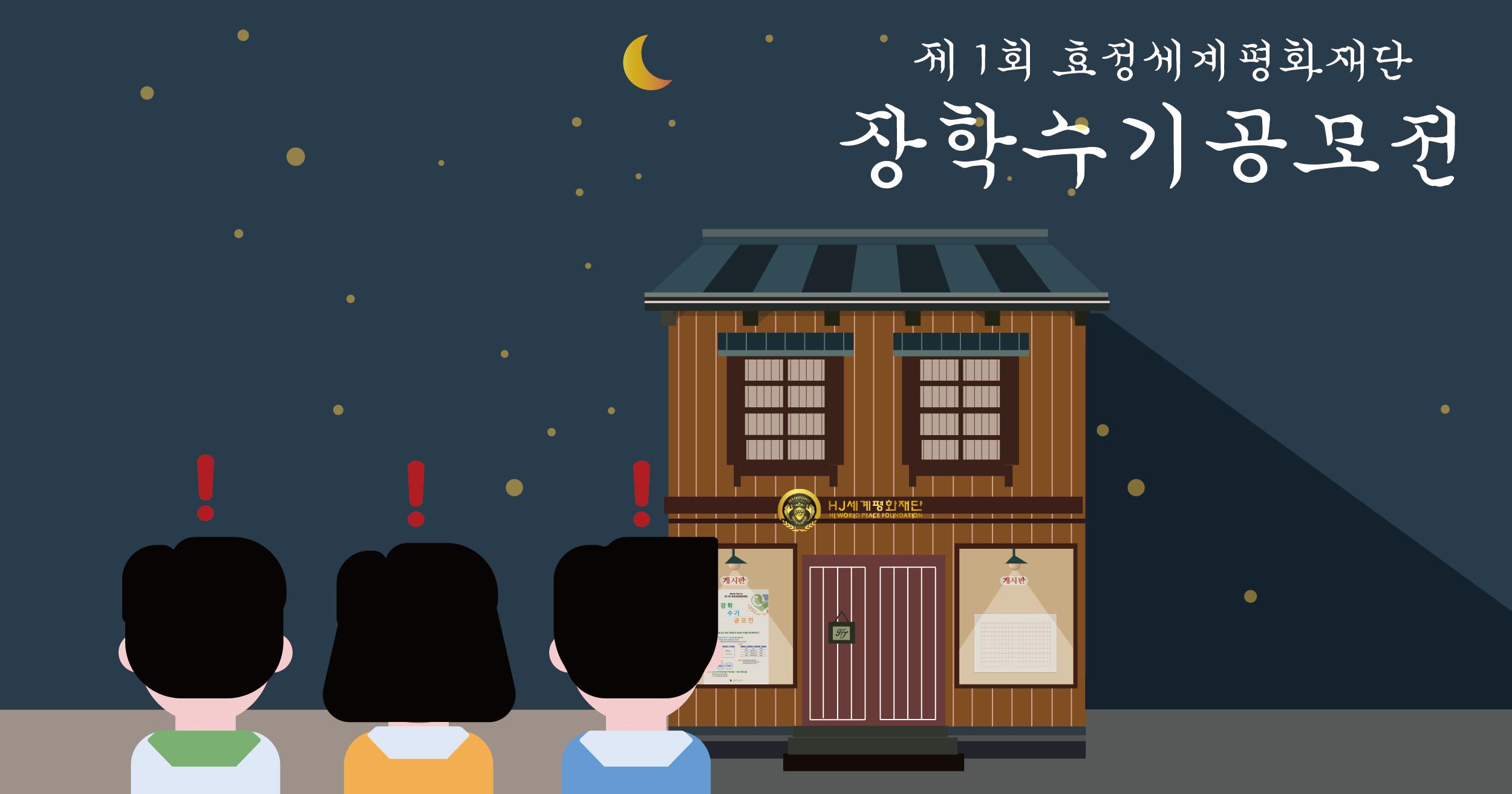 수기카드뉴스만들어보자-01.jpg