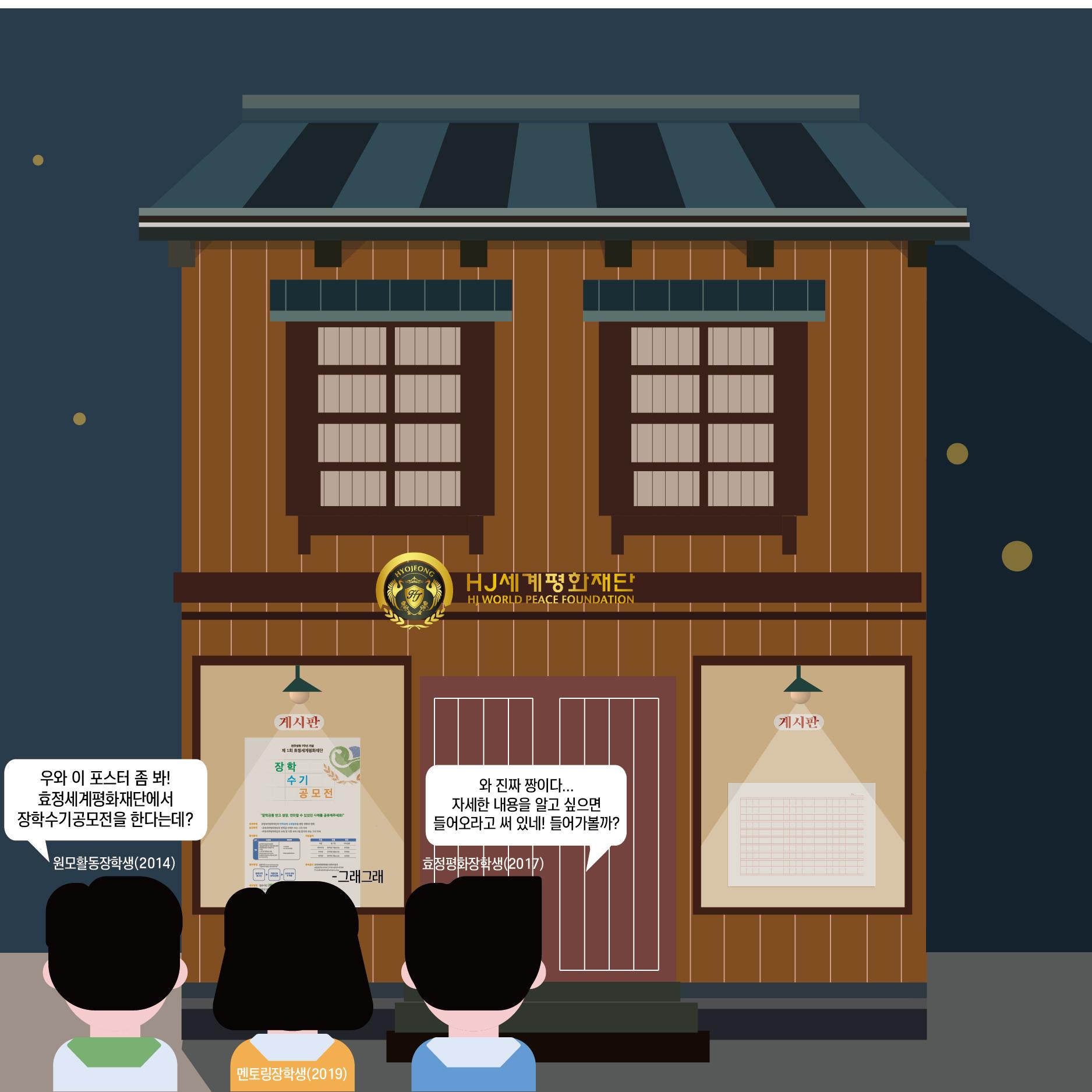 수기카드뉴스만들어보자3-02.jpg