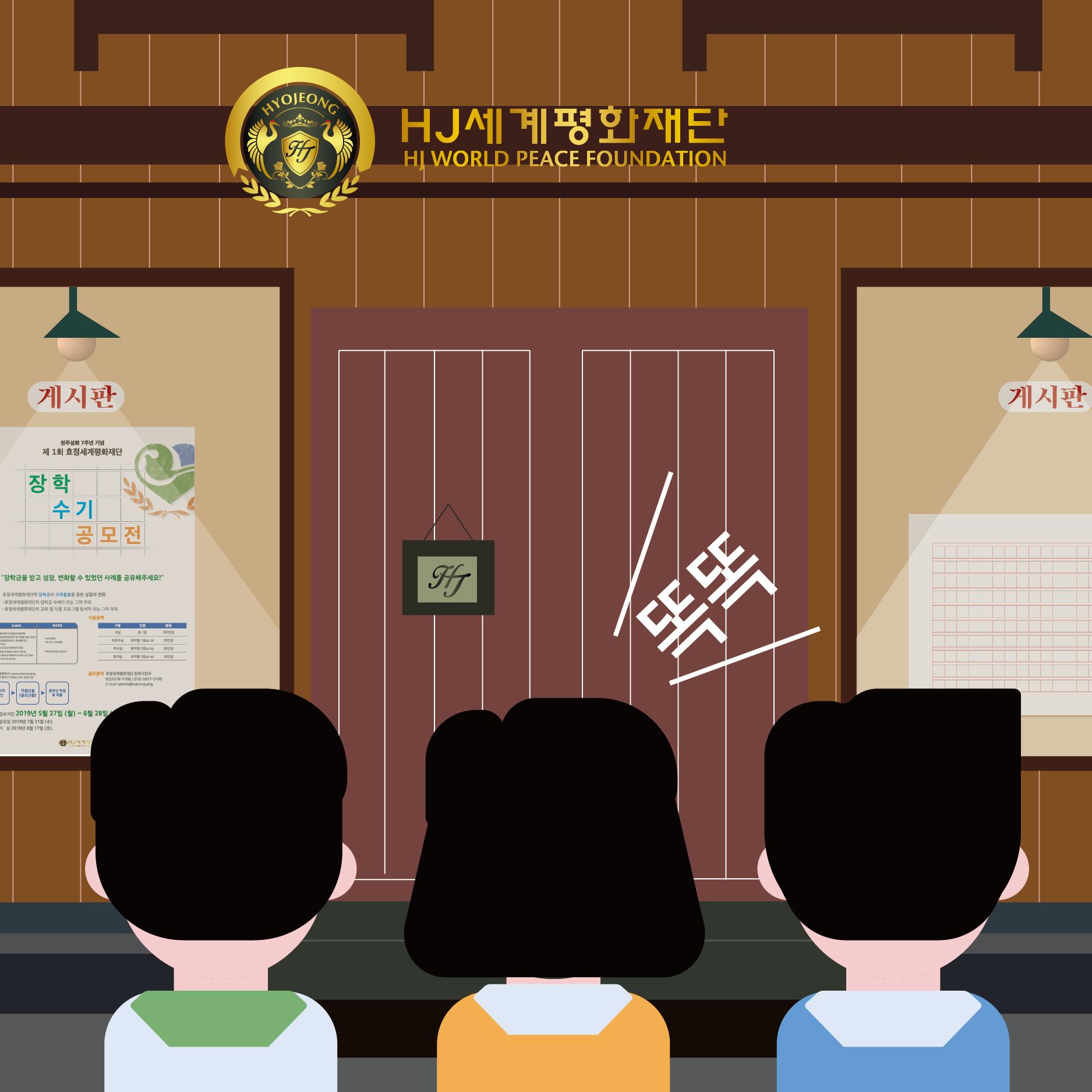 수기카드뉴스만들어보자3-03.jpg