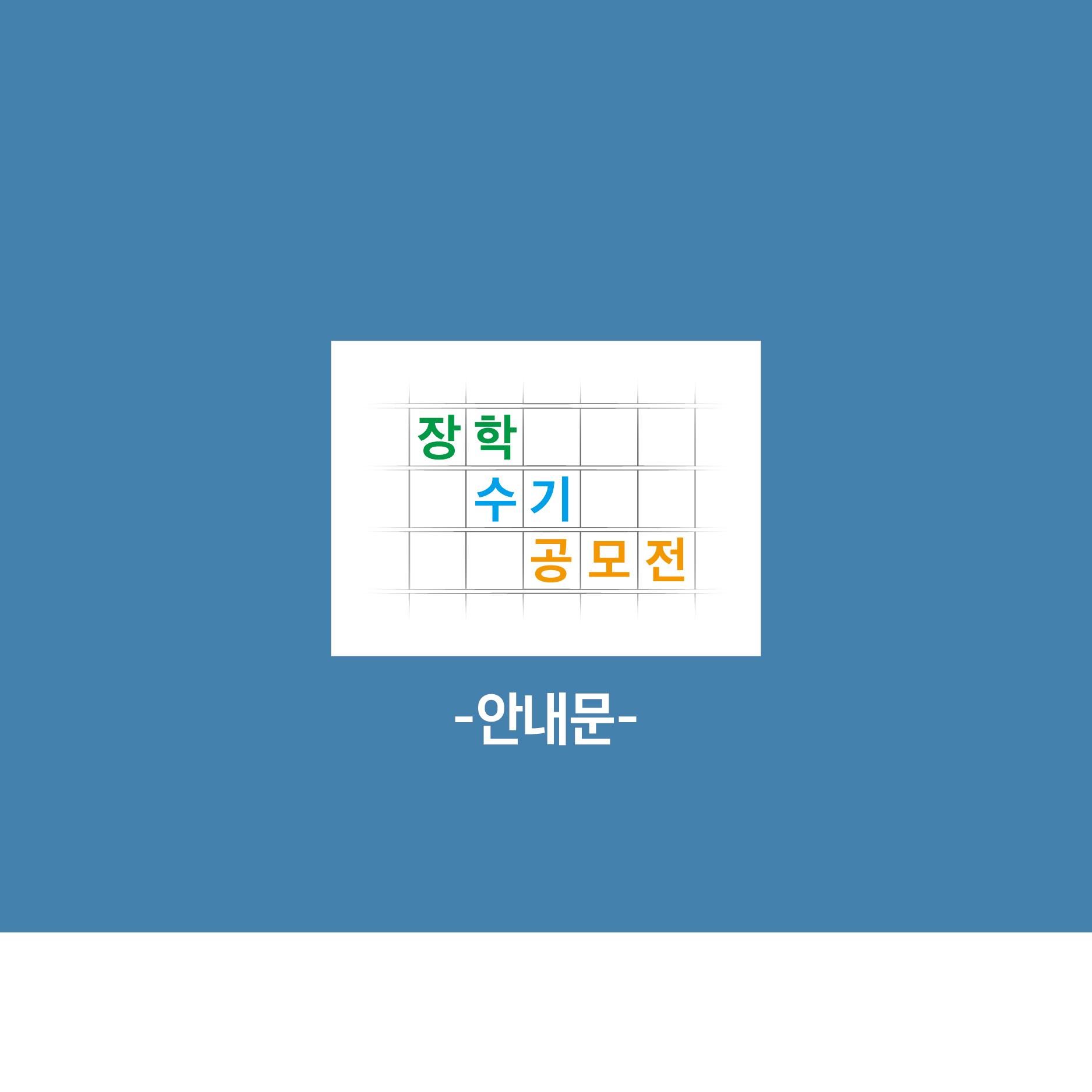수기카드뉴스만들어보자3-05.jpg