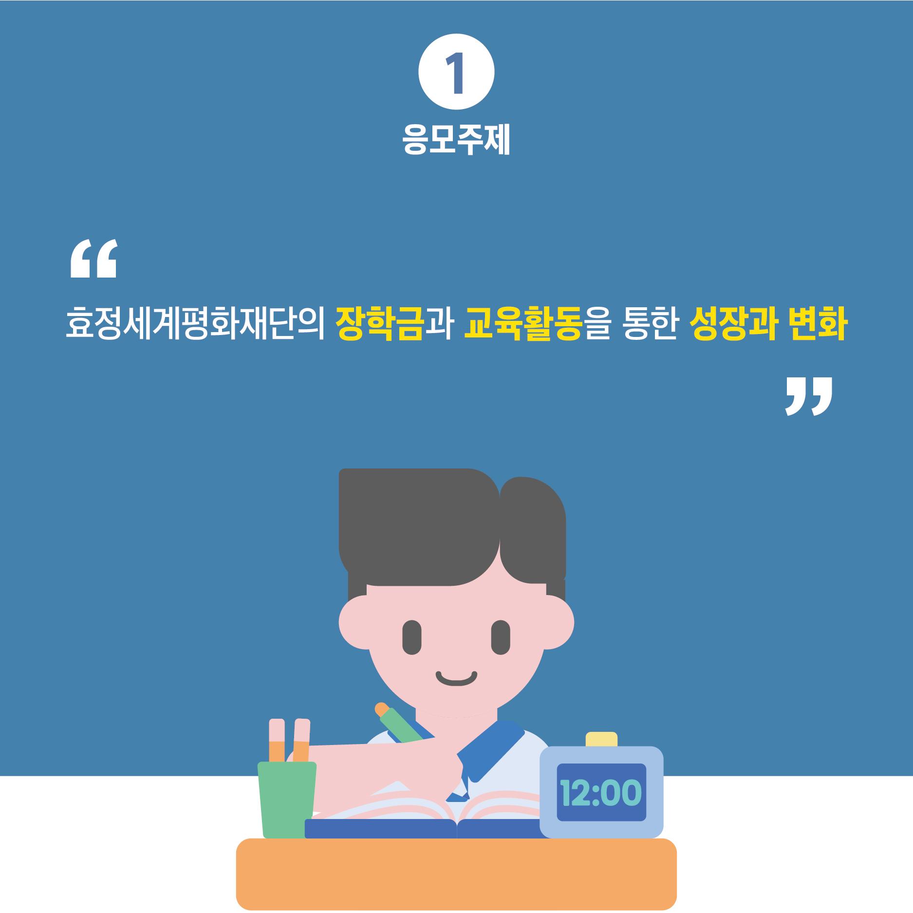 수기카드뉴스만들어보자3-06.jpg