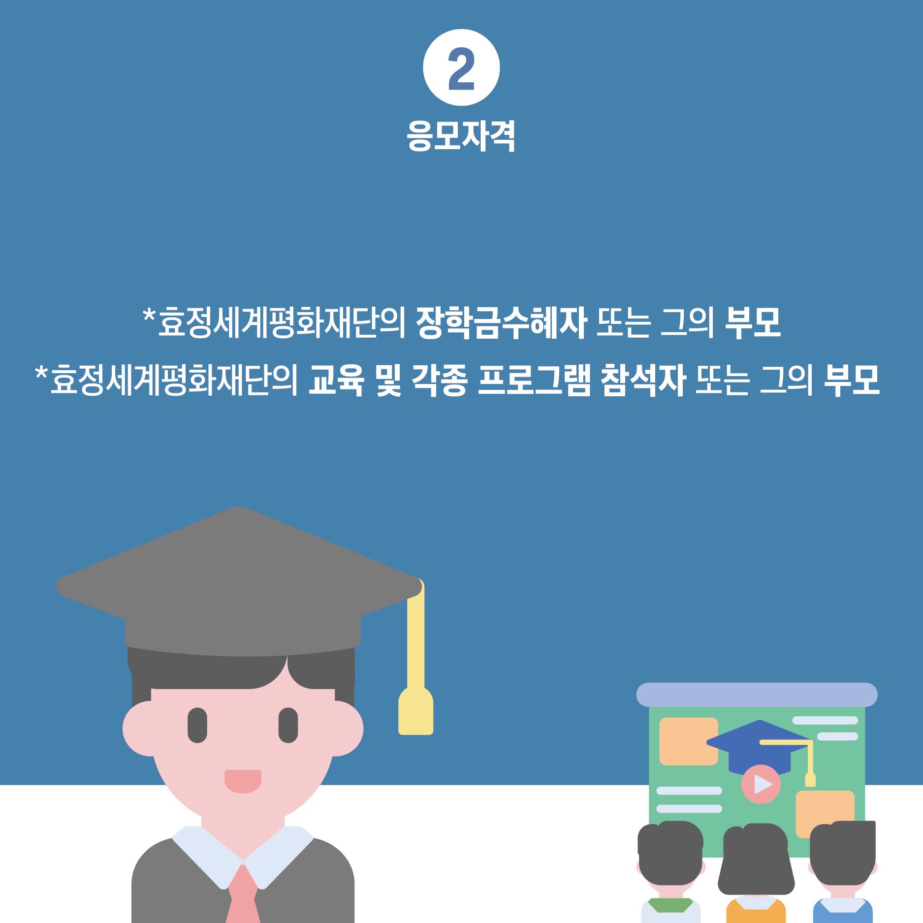수기카드뉴스만들어보자3-07.jpg