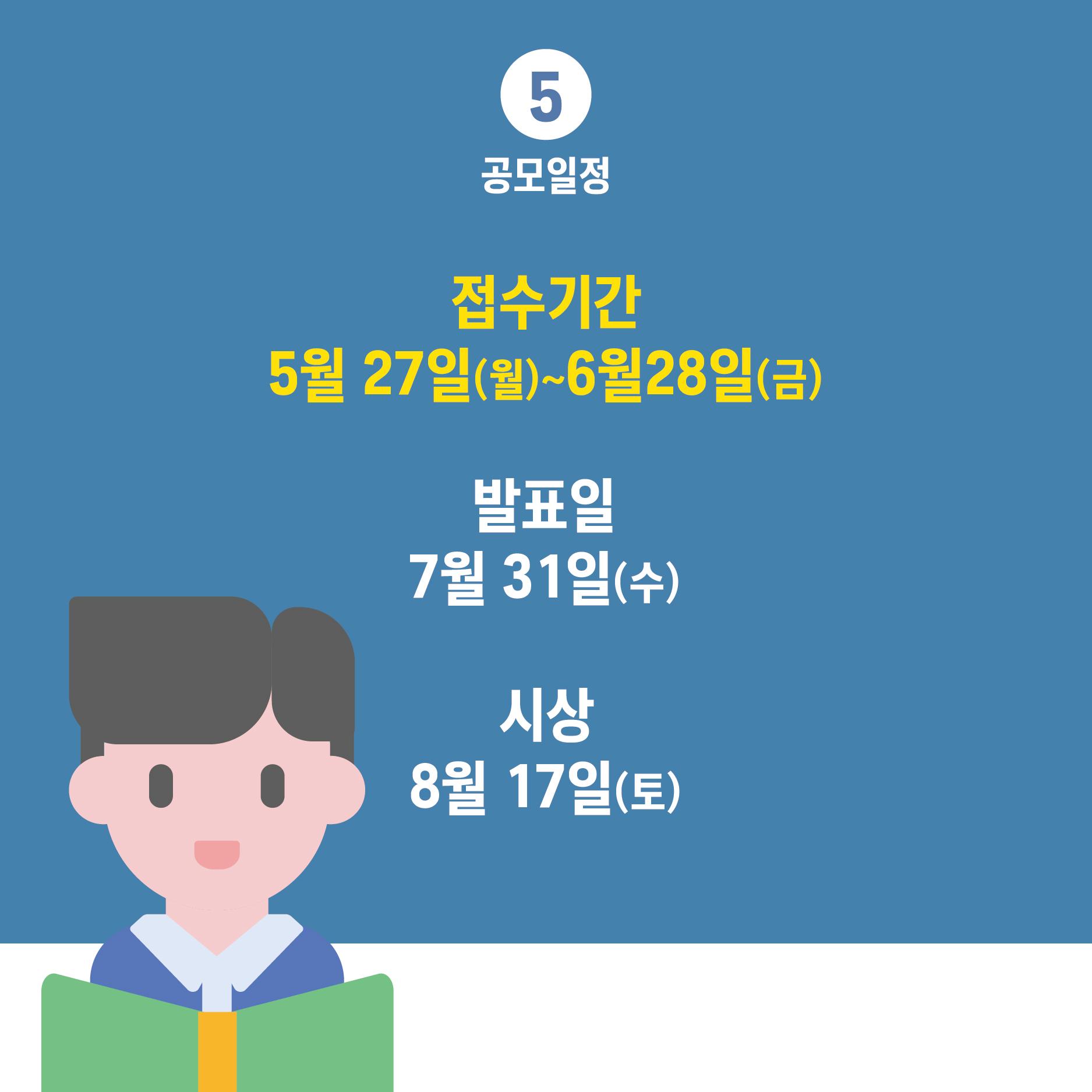수기카드뉴스만들어보자3-10.jpg