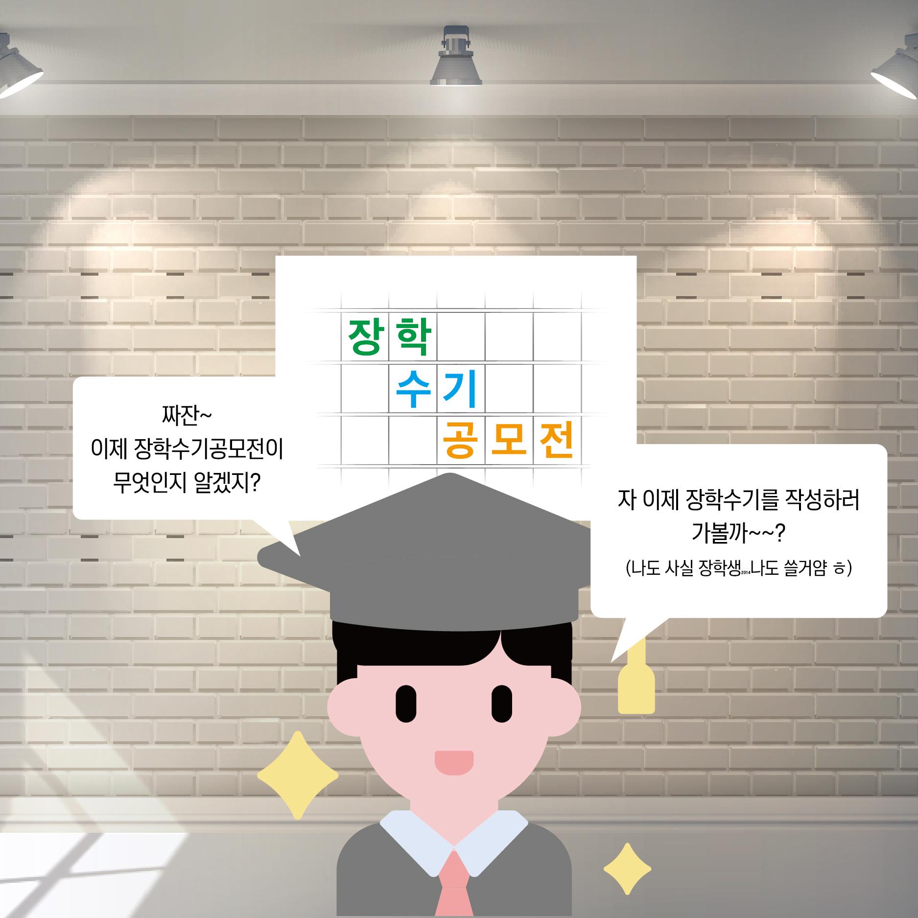 수기카드뉴스만들어보자3-12.jpg