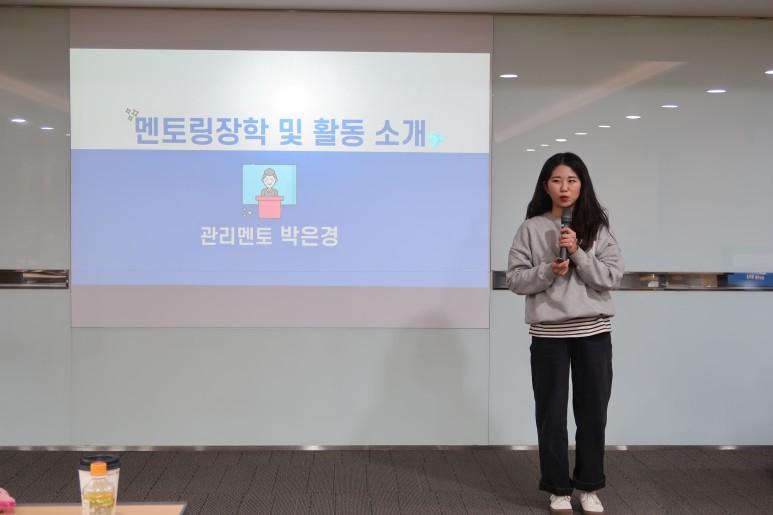 3.멘토링장학활동소개_(1).jpg